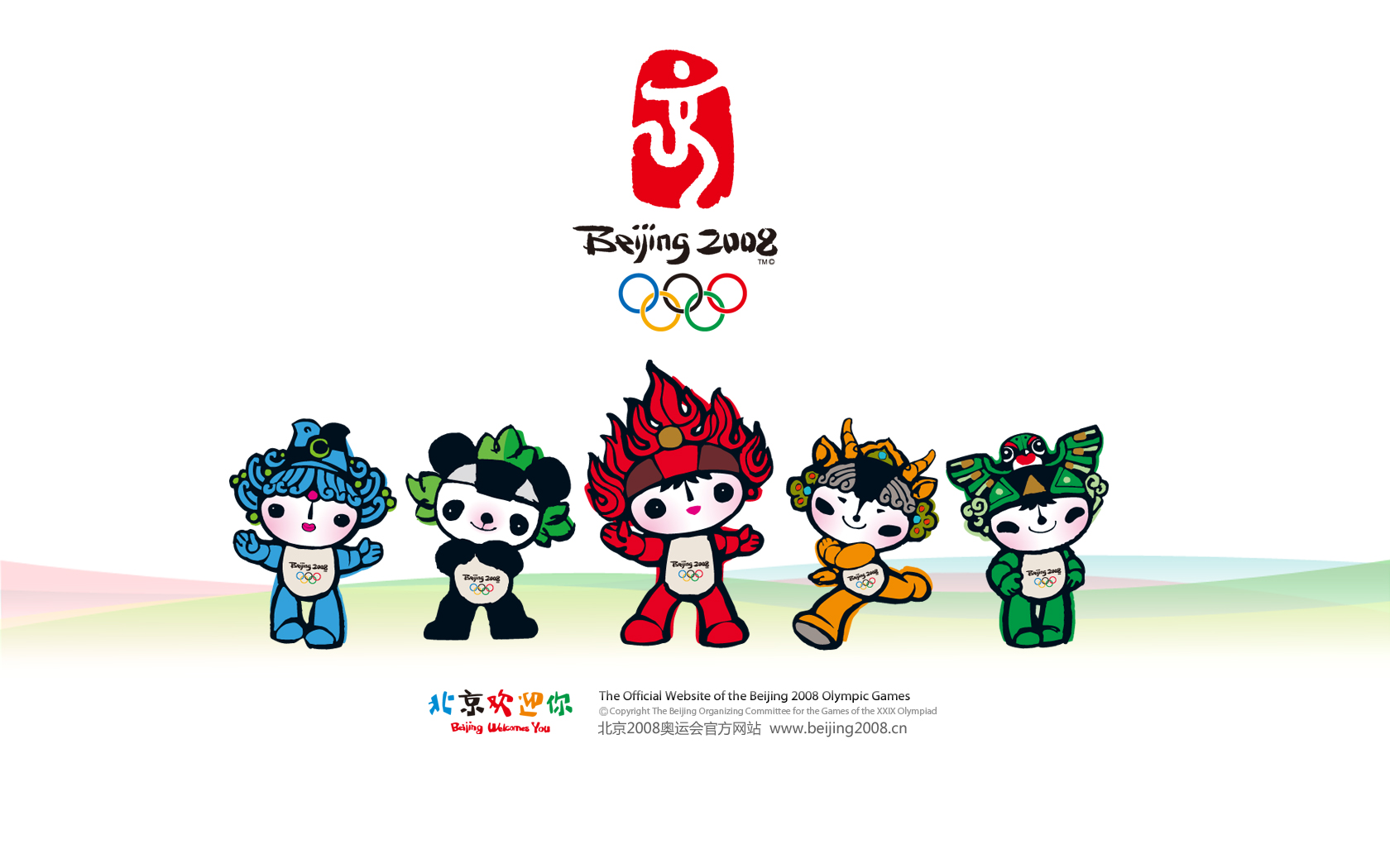 Fuwa the official mascots of the beijing 2008 olympic games fuwa mascot beijing olympic biocorpaavc Choice Image