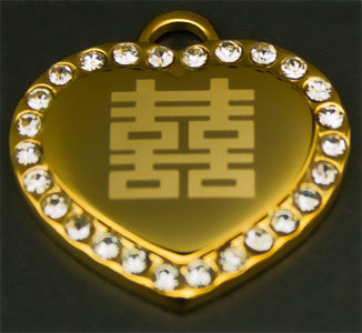 Double Happiness Pendant -- Chinese Wedding Pendant